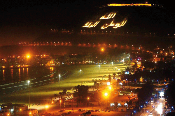 Information Sur Agadir